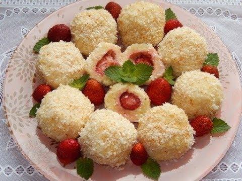 Вкусные шарики с клубничкой