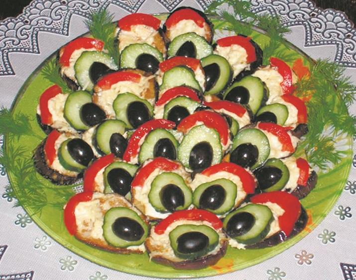 Салат из баклажанов «Павлиний хвост»