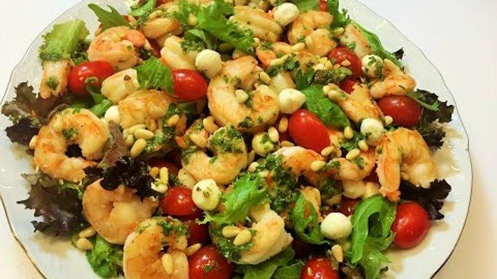 Пикантный праздничный салат «Сударь»