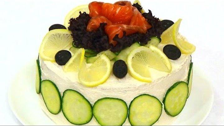 Изысканный торт-салат «Скандинавский»