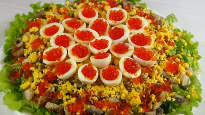 Новогодний салат «Северное сияние»: с красной рыбой и рисом