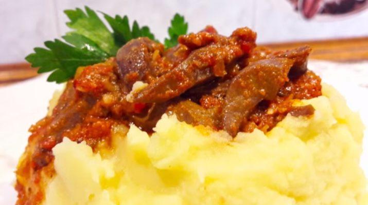 Как вкусно приготовить почки: с домашним соусом и аджикой