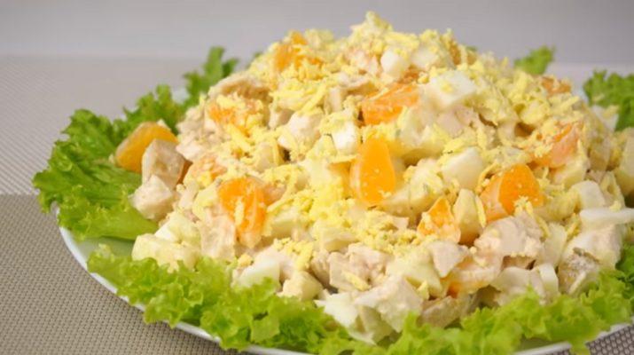 Изумительно вкусный салат с мандаринами и курицей