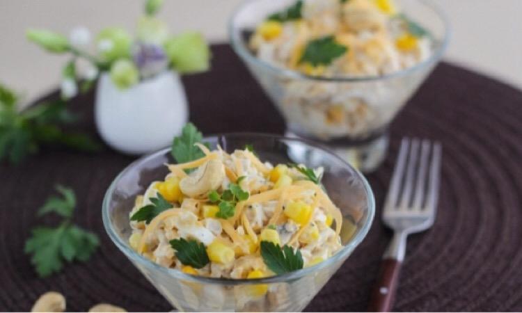 Вкуснейший салат с кешью и курицей