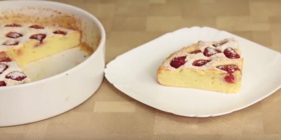 Это так просто, но так вкусно - творожный пирог с клубникой