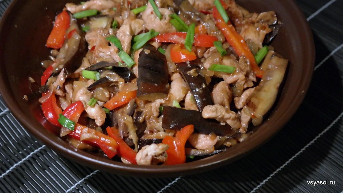 Невероятно вкусные баклажаны с курицей по-китайски