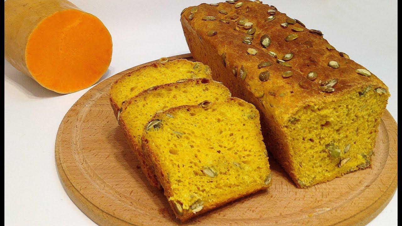 Хлеб с тыквой-невероятно вкусный