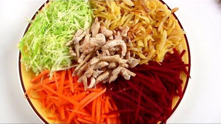 Обалденный французский салат с жареной картошкой: полезный, но очень вкусно