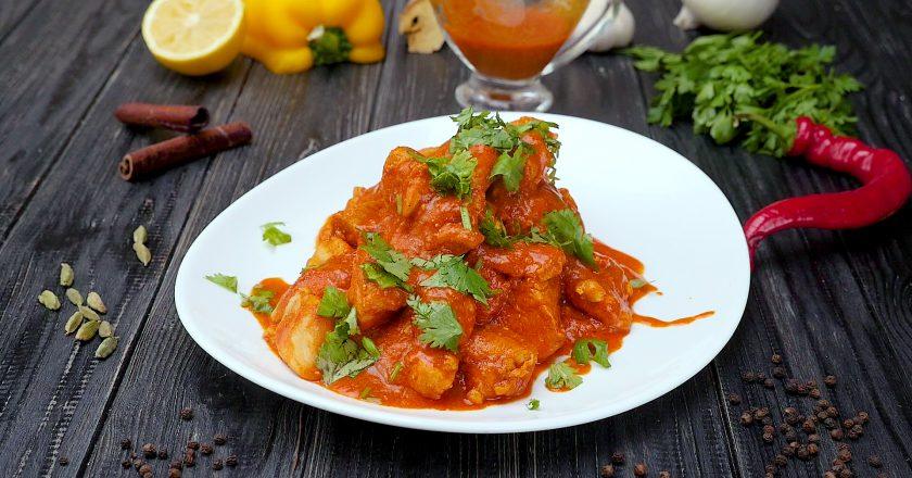 Курица в масле по старинному индийскому рецепту