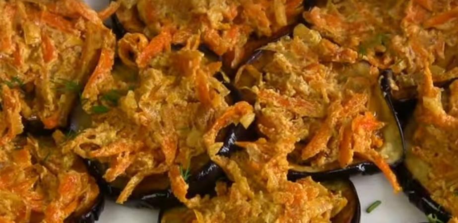 Невероятная закуска из баклажанов - вы будете в восторге