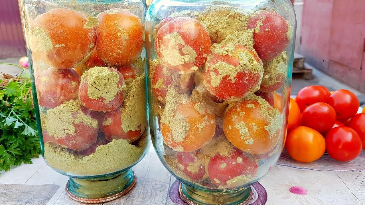 Так помидоры вы еще не заготавливали - без воды, соли и уксуса