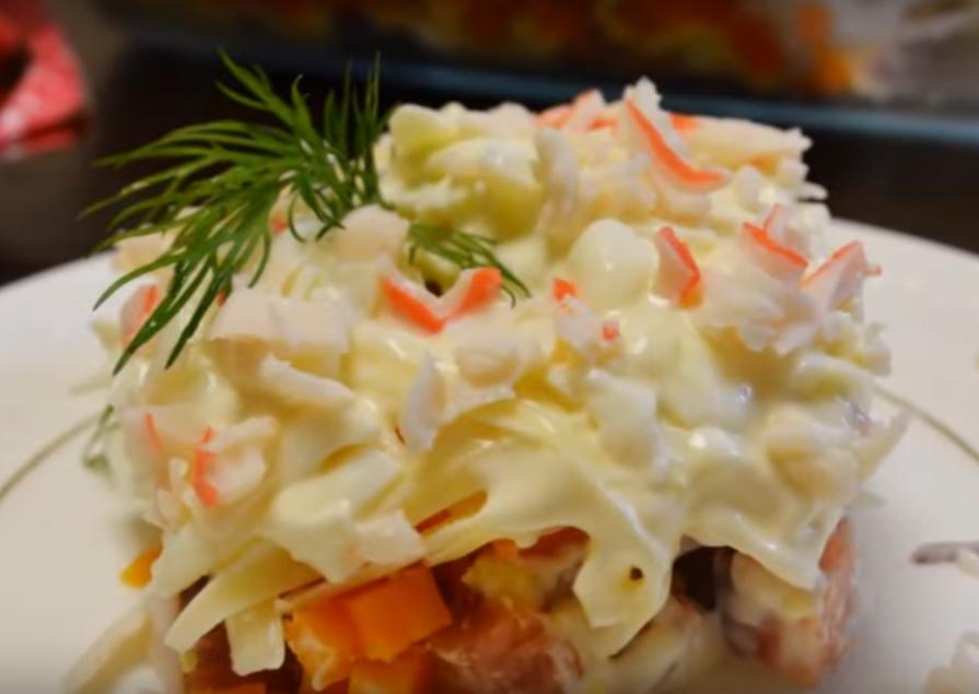"""Очень вкусный рыбный салат """"Посейдон"""""""