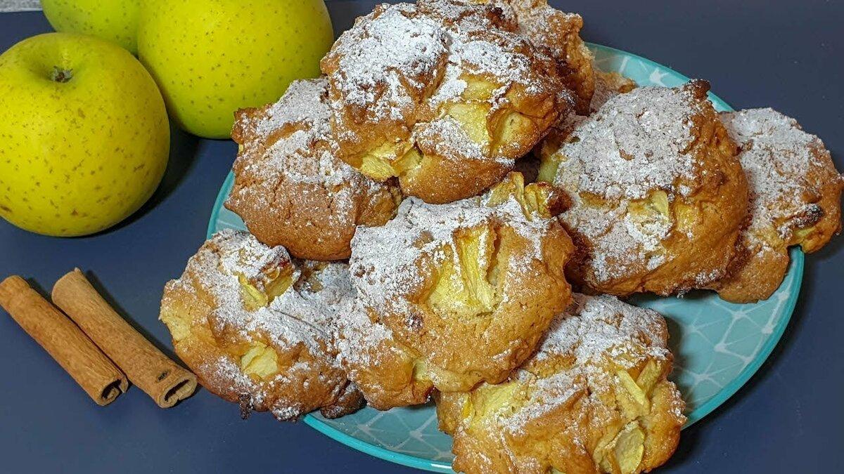 Мягкое итальянское яблочное печенье