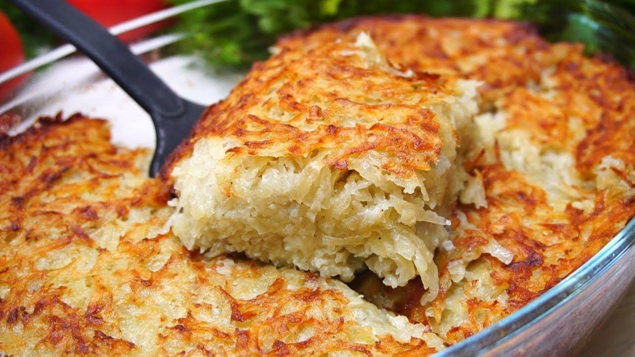 """Картофельный """"Кугель"""" - вкусное блюдо еврейской кухни"""
