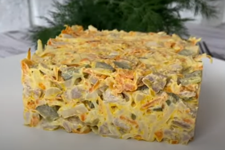 """Салат """"Золотое руно"""" - вкусно и очень изысканно"""