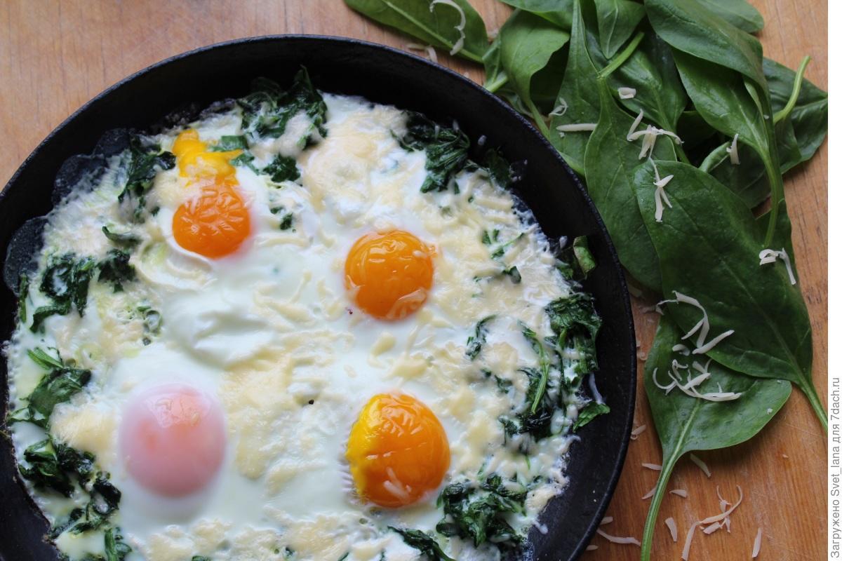 Потрясающая яичница со шпинатом